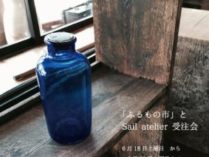 sailm4