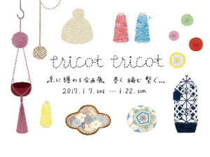 tricot4