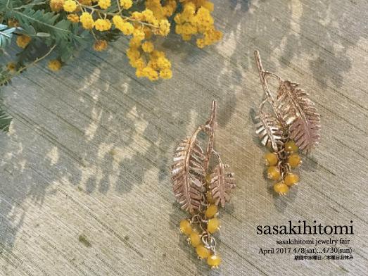 sasaki3